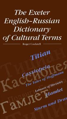The Exeter English-Russian Dictionary of Cultural Terms by Roger Cockrell image