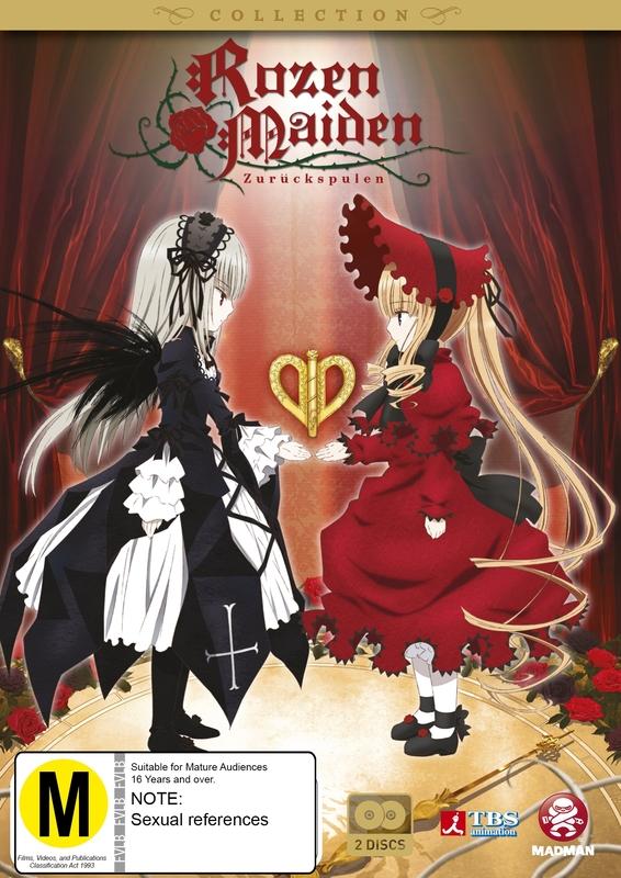 Rozen Maiden: Zuruckspulen Collection on DVD