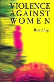 Violence Against Women by Ram Ahuja image