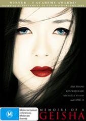 Memoirs Of A Geisha on DVD