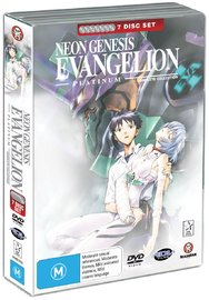 Neon Genesis Evangelion - Platinum Collection on DVD image