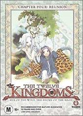 Twelve Kingdoms Vol 4  - Reunion on DVD