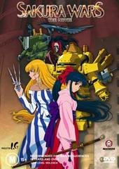 Sakura Wars: The Movie on DVD