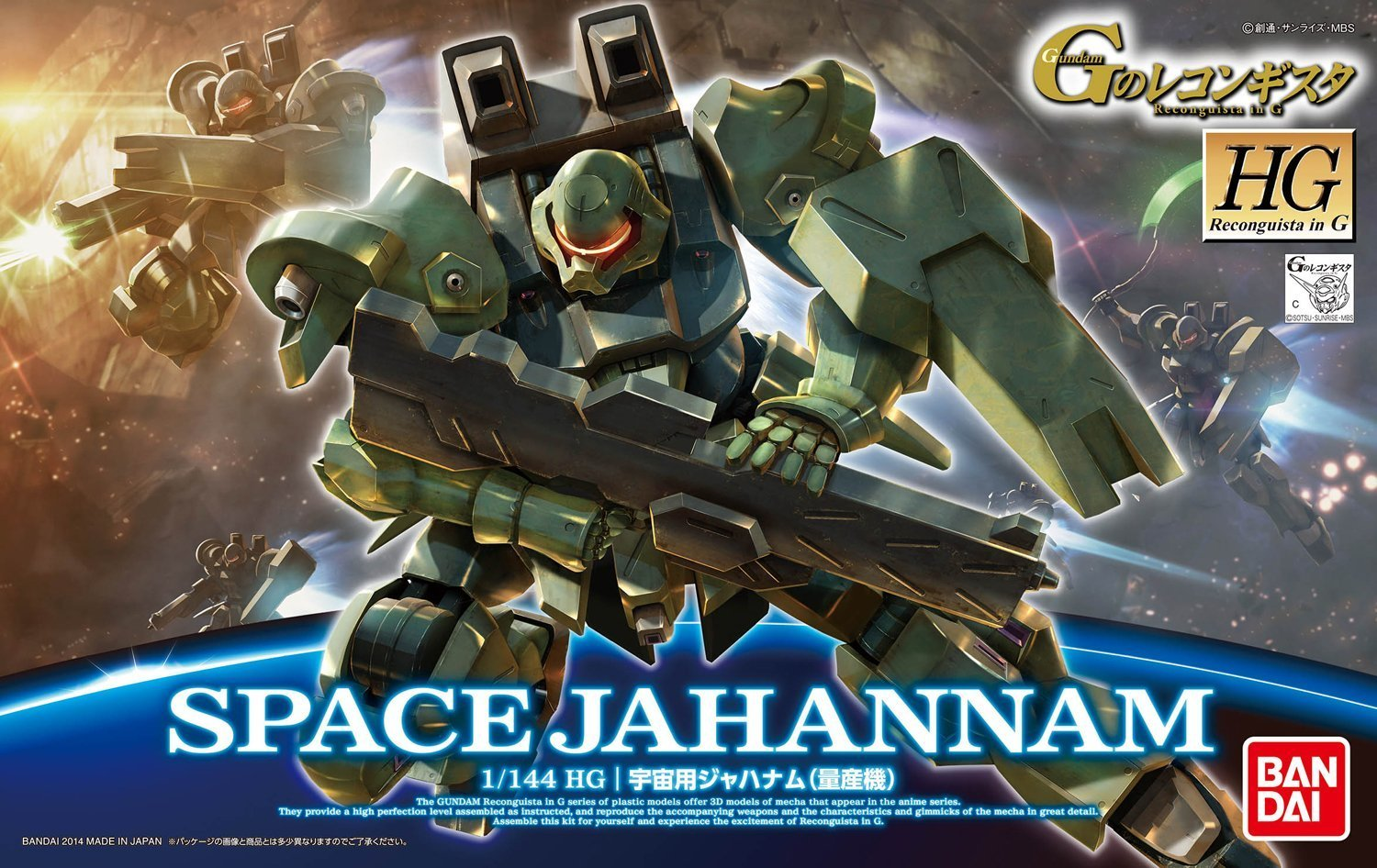 Hg 1 144 Space Jahannam Type Production Type Model Kit At Mighty Ape Australia