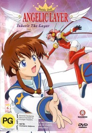 Battle Doll Angelic Layer - Volume 6: Inherit The Layer on DVD image