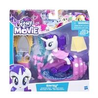 My Little Pony: The Movie - Pony Scene Pack (Rarity)