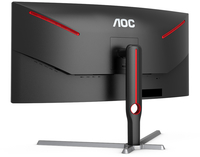 """34"""" AOC 1440p 165Hz 1ms FreeSync HDR Curved UltraWide Gaming Monitor"""