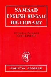 Samsad English-Bengali Dictionary by Sailendra Biswas image