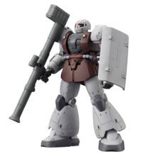 HGUC 1/144 YMS-03 Waff - Model Kit