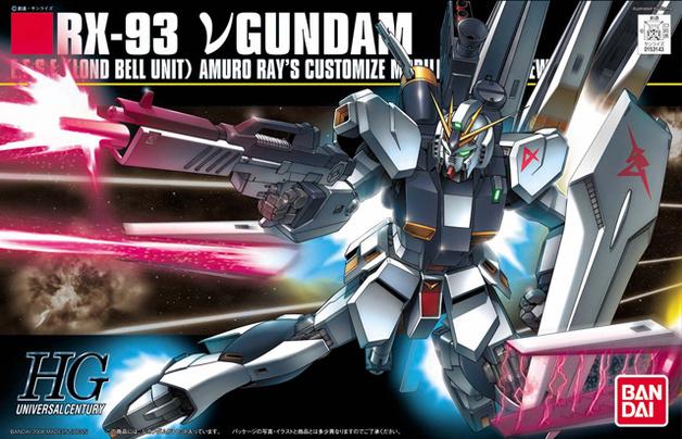 HGUC 1/144 RX-93 Nu Gundam - Model kit