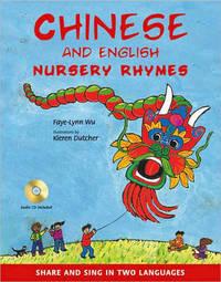 Chinese and English Nursery Rhymes by Faye-Lynn Wu image