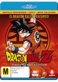 Dragon Ball Z Remastered Movie Collection on Blu-ray
