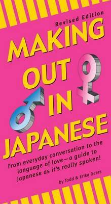 Making Out in Japanese by Erika Geers image