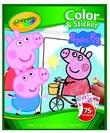 Colour N Sticker Book Peppa Pig - Crayola