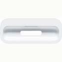 Apple iPod Universal Dock Adapter 3-pack (nano 2nd gen)