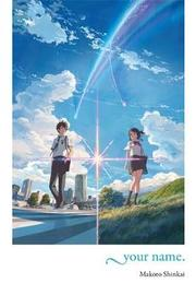 your name. (light novel) by Makoto Shinkai