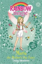 Rainbow Magic: Maria the Mother's Day Fairy by Daisy Meadows