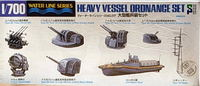 Tamiya: 1/700 Heavy Vessel Ordnance Set - Model Accessories