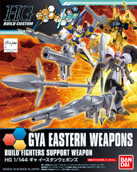 1/144 HGBC: Gya Eastern Weapons - Model Kit