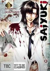 Saiyuki - Vol. 11: Following The Scriptures on DVD