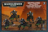 Warhammer 40,000 Necron Immortals / Deathmarks