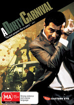 Dirty Carnival, A on DVD