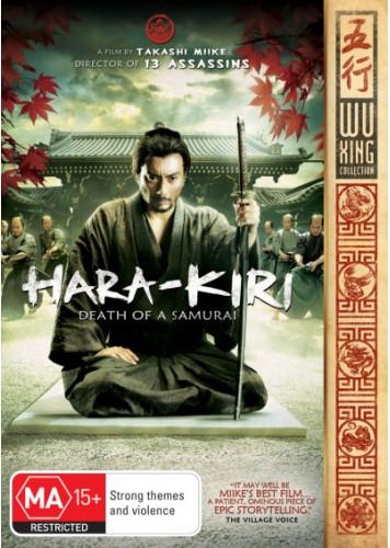 Hara-Kiri: Death of a Samurai on DVD