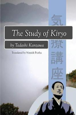 The Study of Kiryo by Tadashi Kanzawa image