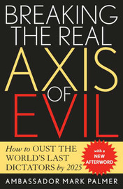 Breaking the Real Axis of Evil by Mark Palmer image