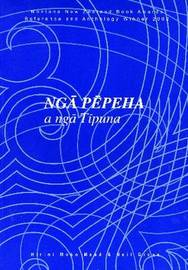 Nga Pepeha a Nga Tipuna: The Sayings of the Ancestors by Hirini Moko Mead