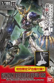 1/100 Gundam Barbatos Lupus Rex - Full Mechanics Model Kit