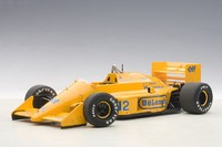 "Autoart: 1/18 Lotus 99T Honda F1 (Without ""Lotus"" Logo) - Diecast Model"