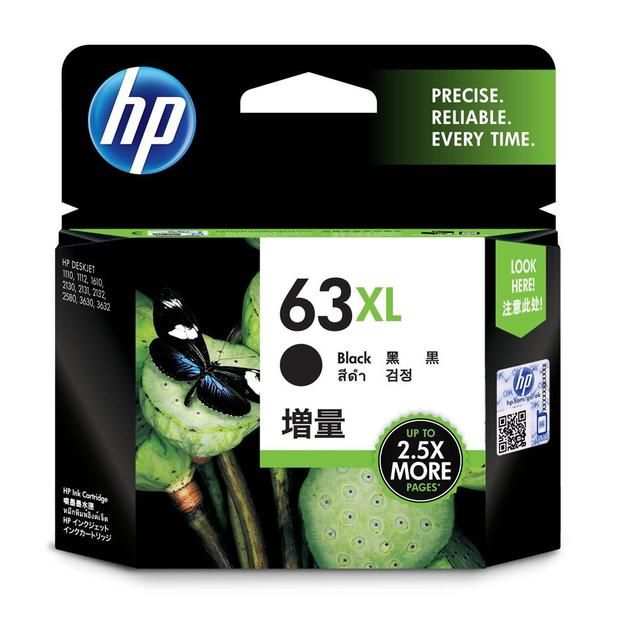 HP 63XL Black High Yield Ink Cartridge