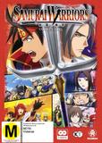 Samurai Warriors - The Complete Series on DVD