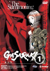 Gasaraki - 1 on DVD