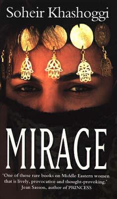 Mirage by Soheir Khashoggi image
