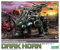 Zoids HMM: 1/72 DPZ-10 Dark Horn - Model Kit