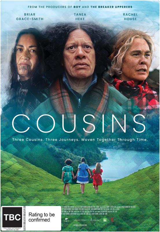 Cousins on DVD