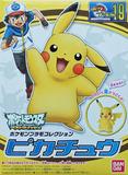 Pokemon Plamo Collection Pikachu 3'' Model Kit