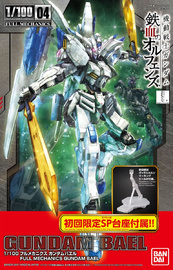 1/100 Gundam Bael - Full Mechanics Model Kit