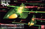 Space Battleship Yamato 2199 Garmillas Ship Set 1/1000 Model Kit