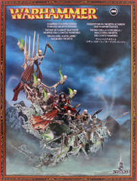 Warhammer Vampire Counts Coven Throne / Mortis Engine
