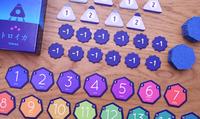 Troika - Board Game