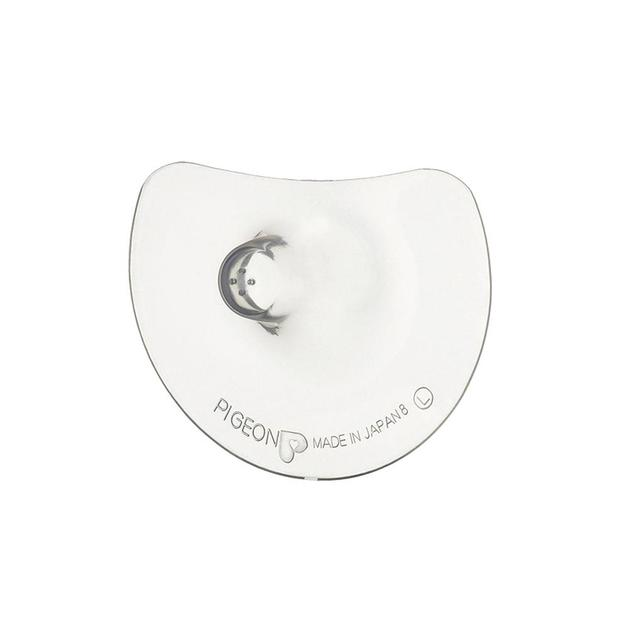 Pigeon: Natural-Fit Silicone Nipple Shields - 2 Pack