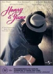 Henry & June on DVD