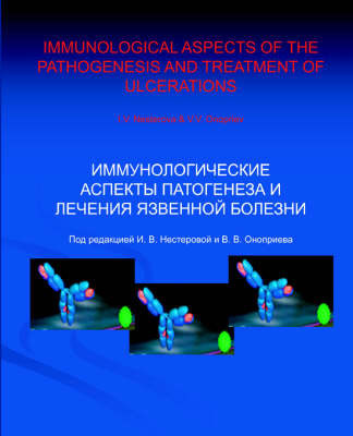 Immunological Aspects of the Pathogenesis and Treatment of Ulcerations by Irina, V. Nesterova