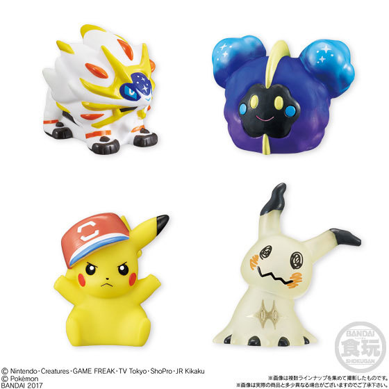 Pokemon: Kids Sun & Moon Solgaleo Arc - Mini-Figure (Assorted) image