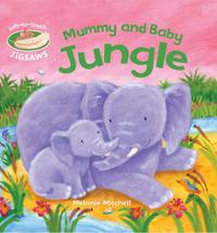 Mummy and Baby Jungle by Smriti Prasadam image