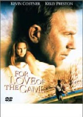 For The Love Of The Game on DVD