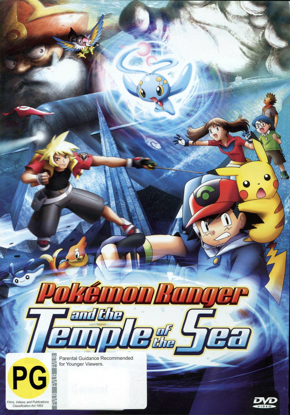 Pokemon - Movie 9: Pokemon Ranger And The Temple Of The Sea on DVD image